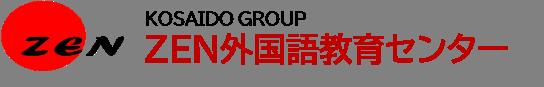 廣済堂HRベトナム ZEN事業部